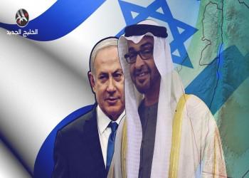 بومبيو يزور أبوظبي وتل أبيب لتنسيق لقاء بين بن زايد ونتنياهو