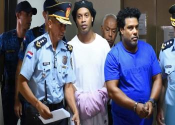 إطلاق سراح رونالدينو في واقعة جواز السفر المزور