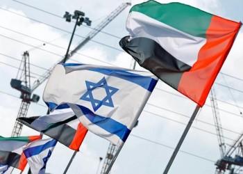 يمثل الموساد والشاباك.. أبوظبي تسقبل وفدا أمنيا إسرائيليا