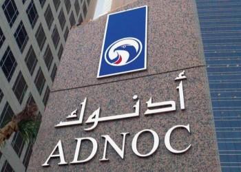 أكتوبر المقبل.. أدنوك الإماراتية تخفض إمدادات النفط 30%