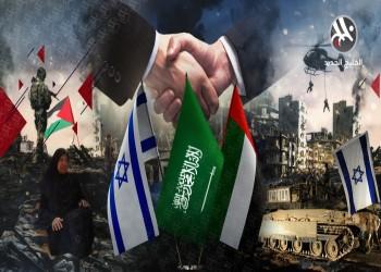 معهد أمريكي: تحالف سري غير معلن بين الرياض وتل أبيب