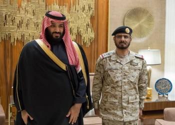 القائد الجديد لقوات التحالف العربي.. من هو مطلق بن سالم الأزيمع؟