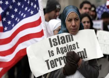 عودوا إلى بلدكم.. رسالة تهديد لأسر مسلمة في تكساس الأمريكية