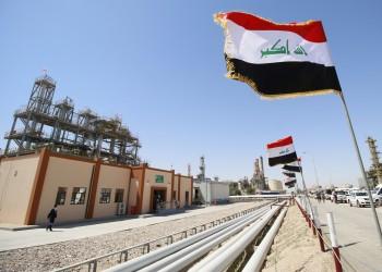 العراق يريد إعفاء من اتفاق أوبك لخفض صادرات النفط العام المقبل