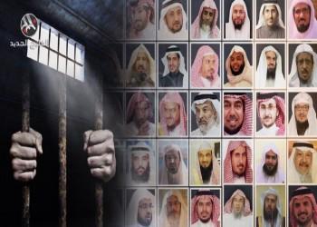 بينهم العجيمي.. أحكام بالسجن بحق 6 دعاة وناشطين سعوديين