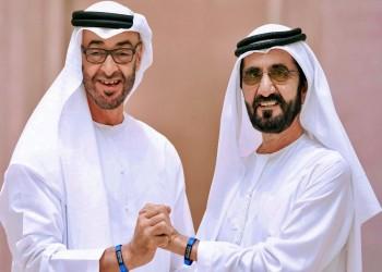 بطل السلام.. قصيدة مهداة من بن راشد إلى بن زايد بمناسبة التطبيع