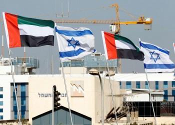 رابطة إماراتية تحشد لمقاطعة المنتجات الإسرائيلية