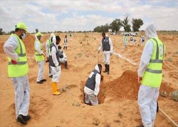 الكشف عن مقبرة جماعية جديدة في ترهونة الليبية
