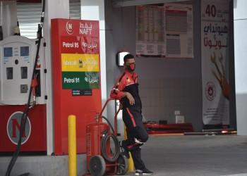 النفط انخفض عالميا.. السعودية تستعد لإعلان أسعار البنزين الجديدة في سبتمبر