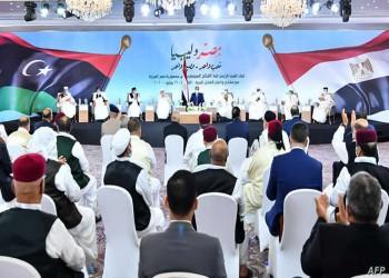 الأسماء والقضايا المطروحة.. تفاصيل اجتماعات وفد الغرب الليبي بالقاهرة