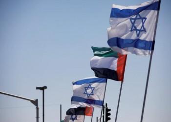 وفد إماراتي يزور القدس ويصلي في الأقصى (فيديو)