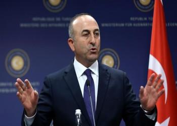 تركيا: ندعو اليونان وقبرص لحوار غير مشروط حول شرق المتوسط