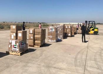 العراق يتلقى شحنة مساعدات طبية من السعودية