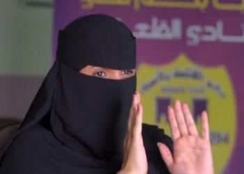 عواطف السهو.. أول سعودية تترشح لرئاسة ناد رياضي