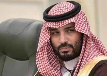 محللون: السعودية وافقت ضمنا على الاتفاق البحريني الإسرائيلي