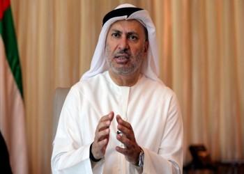 الإمارات: نريد علاقة بناءة مع تركيا ولكن سياساتها تعيق الأمر