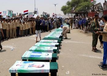 لماذا لا تتضامنون مع أهل اليمن؟