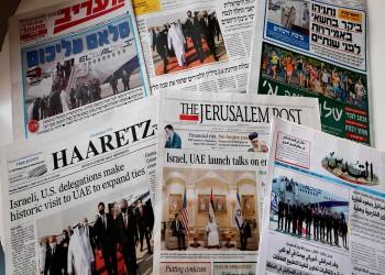 الرفاهية للإسرائيليين والجوع والعوز للعرب