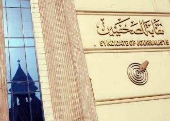 أموال إماراتية وراء صمت الصحفيين المصريين على اتفاقات التطبيع