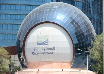 قطر للبترول تبيع خام الشاهين تحميل نوفمبر بخصومات فورية