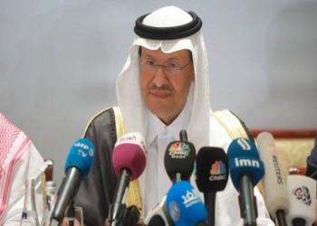 تحذير سعودي للإمارات: إنتاج النفط الزائد يدمر سمعة أوبك