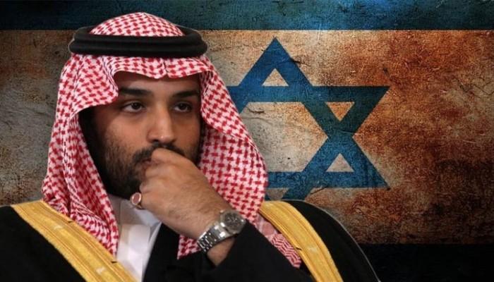 خيارات التطبيع السعودية.. أحلاها مُر