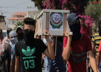 فلسطين والجامعة العربية