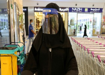 كورونا السعودية.. 551 إصابة و28 حالة وفاة خلال 24 ساعة