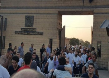 عفو رئاسي مشروط عن سجناء بمصر