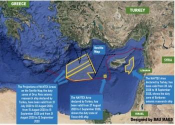 سفارة واشنطن بأنقرة: لا أهمية قانونية لخريطة إشبيلية الخاصة باليونان
