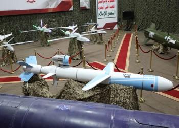 إيران تقر بنقل تكنولوجيا عسكرية إلى الحوثيين لصناعة الصواريخ