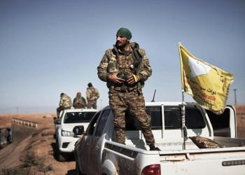 السعودية أرسلت ضباطا لدعم مليشيات كردية بسوريا.. وهذه أماكنهم