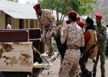 اتهام التحالف العربي باليمن في عمليات تعذيب وإخفاء مدنيين
