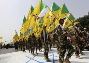 حزب الله العراقي يهاجم بومبيو: سنمرغ أنوفكم بالتراب