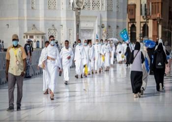 السلطات السعودية تبحث ترتيبات المرحلة الأولى لأداء العمرة
