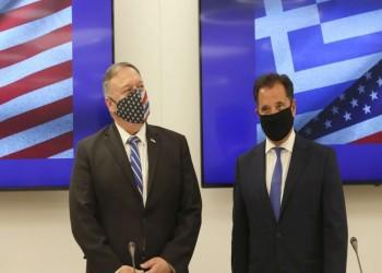 التايمز: بومبيو في اليونان لبحث نقل إنجرليك التركية إلى كريت