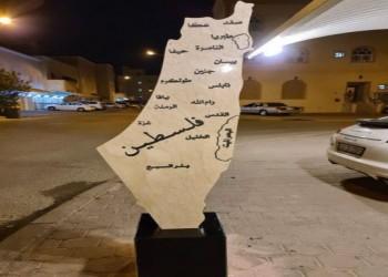 كويتي يضع أمام منزله خريطة فلسطين.. ماذا حدث؟(صورة)