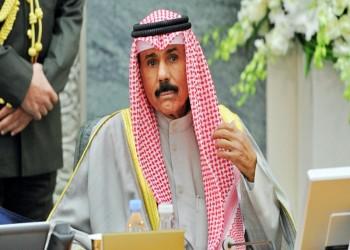 الشيخ نواف يؤدي اليمين أميرا للكويت صباح الأربعاء
