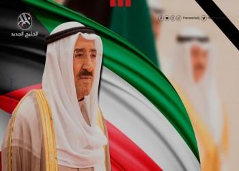 مزيج ثنائي.. كيف ينظم دستور الكويت انتقال الإمارة؟