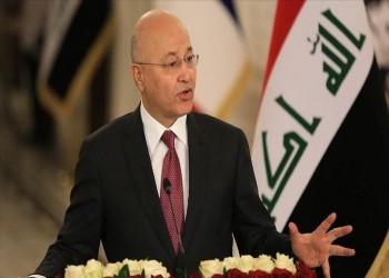 الرئيس العراقي: نرفض أن تكون بلادنا ساحة لتصفية الحسابات