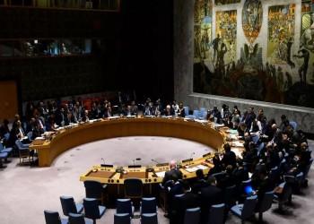 الإمارات تترشح لمقعد غير دائم في مجلس الأمن 2022