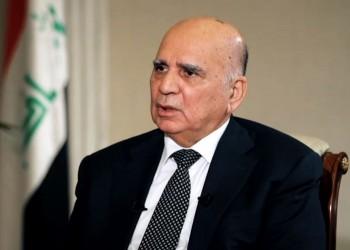 الخارجية العراقية تدعو واشنطن لإعادة النظر بقرار إغلاق سفارتها