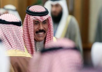 الكويت.. خطوات وشروط اختيار ولي العهد الجديد