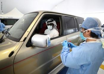 1110 إصابة.. الإمارات تسجل أعلى حصيلة يومية بكورونا