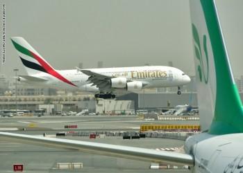 أمريكا تغرم طيران الإمارات 400 ألف دولار.. لماذا؟
