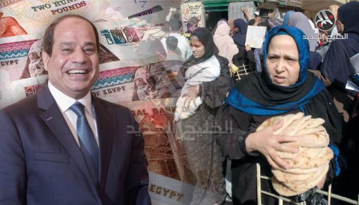 مصر.. حرب السيسي على الفقراء