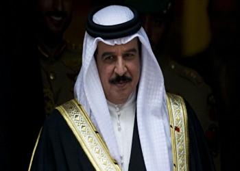 مرسوم ملكي: صرف نصف رواتب البحرينيين بالقطاع الخاص لـ3 أشهر