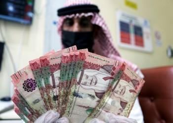 مجتهد: السعودية جنت 107 مليارات دولار من ضريبة القيمة المضافة