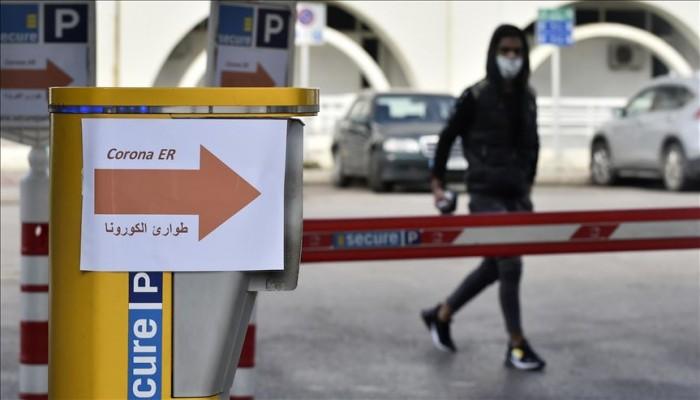1321 إصابة... لبنان يسجل أعلى حصيلة يومية لكورونا