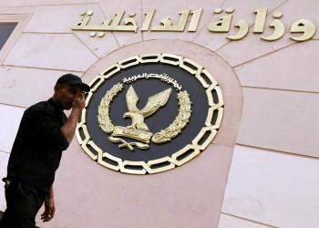 الداخلية المصرية تحذر من التجمعات أمام نادي الزمالك إثر إيقاف مرتضى منصور